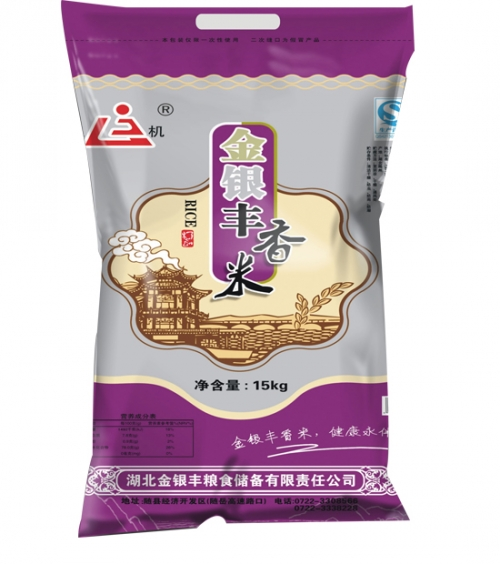 金银丰香米
